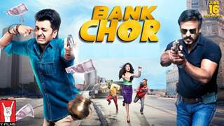 'Bank Chor' to release with U/A certificate