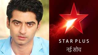 The Harshad Arora starrer Star Plus show to star this popular MODEL
