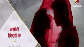 Two new entries in Kasautii Zindagii Kay 2!
