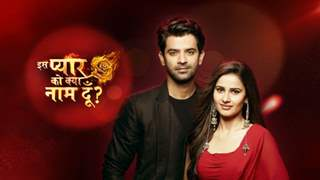 Did you know that Iss Pyaar Ko Kya Naam Doon? actress was approached for Ace Of Space?