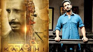 'Kaashi in Search of Ganga': Intriguingly layered revenge drama