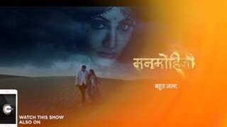 #PromoReview: Zee TV's next ManMohini will definitely blow away your senses!