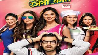 THIS 'Bahu Hamari Rajni_kant' actress to join the cast of Star Plus' 'Pati Patni Aur Talaq'