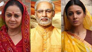 THESE actresses will be playing Modi's mother and wife in the Biopic