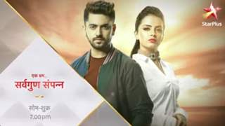 Shrenu Parikh-Zain Imam's chemistry will intrigue you in Sarvagun Sampann's new promo!
