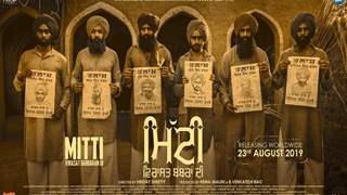The teaser of Hema Malini's maiden Punjabi production Mitti: Virasat Babbaran Di out now!