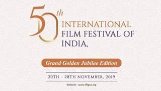 Here are the 5 reasons why you should not miss The International Film Festival of India this year!