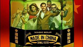 Made In China Movie Review: A comedy film without any comedy that conflicts the whole Idea!