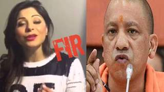 FIR Ordered Against Kanika Kapoor By CM Yogi Adiyanath For Disregarding Government Rules for Coronavirus