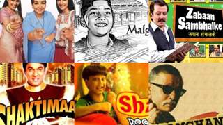 Classic India TV shows that every 90s kid can watch online and relive their childhood