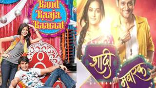 Promo Review: 'Shaadi Mubarak' Seems 'Band Baaja Baarat' With Middle-Aged Characters