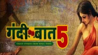 'Gandi Baat 5' Ropes in Actors Piyali Munshi and Amika Shail in Lead Roles