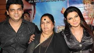 Rakhi's brother quashes the alleged police complaint against her
