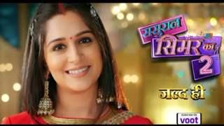 Teaser: Dipika Kakar re-introduces herself as Simar with 'Sasural Simar Ka 2'