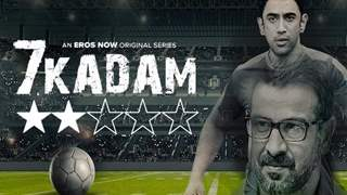 7 Kadam Review: When able actors like Amit Sadh & Ronit Roy falter, you know it's not worth it