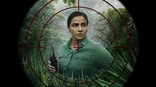 'Sherni' Poster: Vidya Balan's film gets direct OTT release