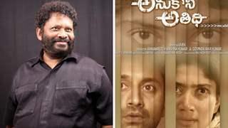 'Anukoni Athidhi' producer Annamreddy Krishna Kumar passes away two days before film's release