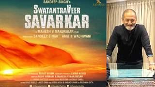 Mahesh Manjrekar to direct controversial freedom fighter Savarkar's biopic titled 'Swatantraveer Savarkar'!