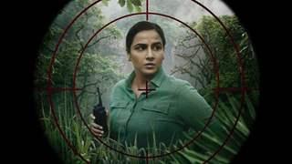 Sherni Teaser: Vidya Balan ready to roar as a forest officer