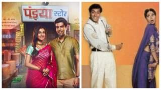Cast of Pandya Store go the 'Hum Aapke Hai Kaun' way; here's the BTS glimpse