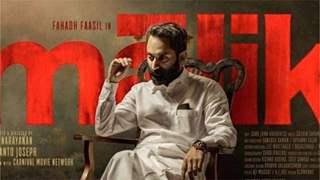 """Fahadh Faasil was shooting, 1500 people gathered to watch him"": Malik director Mahesh Narayanan"