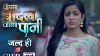 Thoda Sa Baadal Thoda Sa Paani promo: Ishita Dutta promises an emotional ride with new show