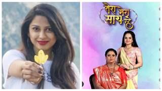 Rucha Hasabnis aka Rashi refutes the rumors of being approached for 'Tera Mera Saath Rahe'