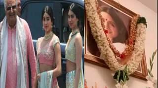Boney, Janhvi & Khushi Kapoor organise pooja at home for Sridevi's birth anniversary