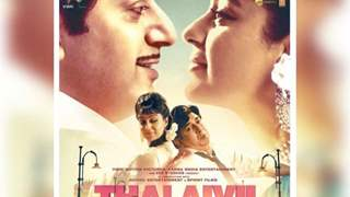 Kangana Ranaut's Thalaivi gets a theatre release on September 10