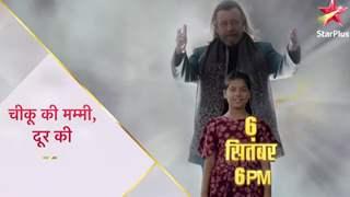Mithun Chakraborty encourages & shakes a leg with Chiku in 'Chikoo Ki Mummy Durr Kei' promo