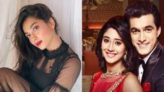 Digangana Suryavanshi reacts to rumors of her joining 'Yeh Rishta Kya Kehlata Hai'