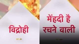 Mehndi Hai Rachne Waali undergoes time slot change, Vidrohi to take the slot