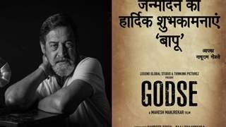 Mahesh Manjrekar announces next 'Godse' on Mahatma Gandhi's 152nd birth anniversary