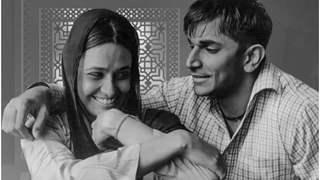 Poster of Prince Narula & Yuvika Chaudhary starrer web series 'Shabana'
