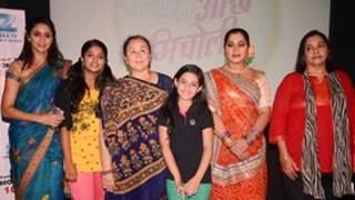 Khelti Hai Zindagi Aankh Micholi a story of an adolescent girl ...