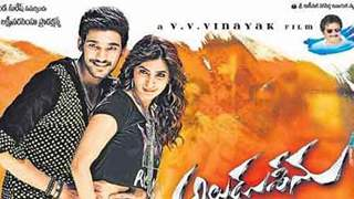 Tamil Movie Review : Alludu Seenu