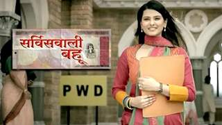 Payal to stop Ayodhya from taking massive step on Servicewali Bahu!