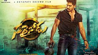 Sarrainodu - Strictly for the masses (Movie Review)