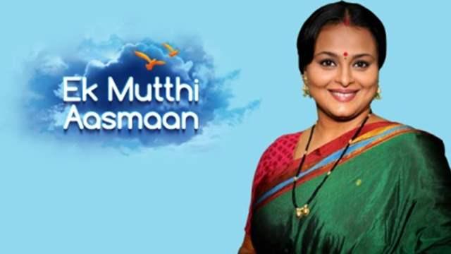 Ek Mutthi Aasman 1st September 2014 Written Episode Update