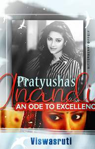 Pratyusha's Anandi --An Ode To Excellence
