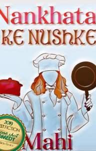 Nankhatai Ke Nuskhe (Part One and Two) #IFFA2019