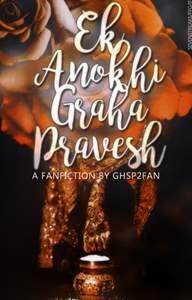 Ek Anokhi Grahapravesh