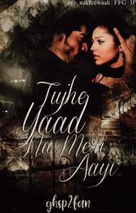 Tujhe Yaad Na Meri Aayi