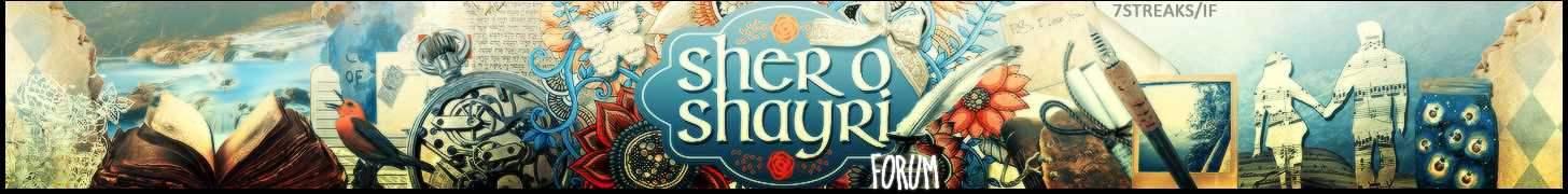 Sher O Shayri Forum