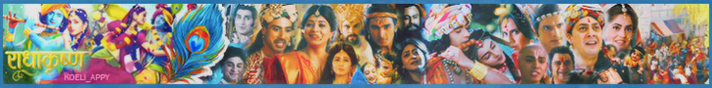 Radha Krishna Forum