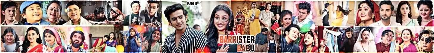 Barrister Babu Forum