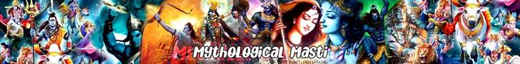 Mythological Masti Forum