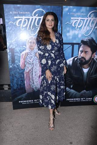 Celebrities attend the special screening of Kafir