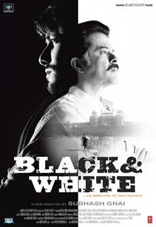 Black & White poster with Anil and Anurag