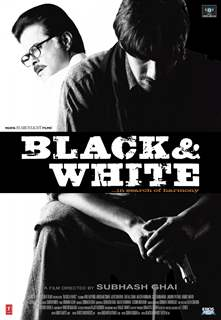 Poster of Black & White introducing Anurag